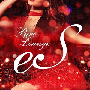 Pure Lounge eS クーポン 611