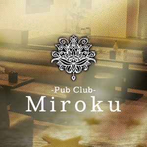 Pub Club Mirokuホットニュース7273