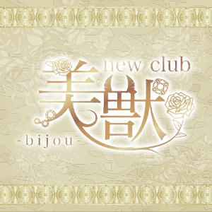 美獣 -bijou-ホットニュース16190