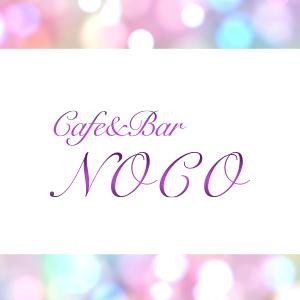 Cafe & Bar Noco クーポン 803