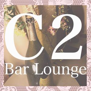Bar Lounge C2 クーポン 845