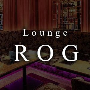 Lounge ROGホットニュース11173