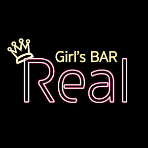 GirlsBar Real クーポン 537