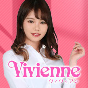 Vivienne クーポン 780