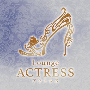 Lounge ACTRESSホットニュース15693