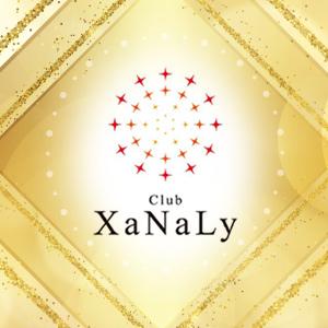 Club XaNaLyホットニュース16024