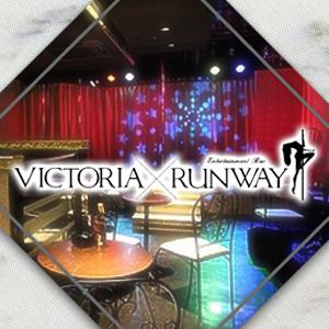 VICTORIA RUNWAY クーポン 609