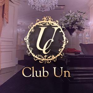 Club UNホットニュース8160