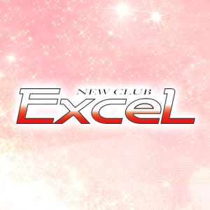 NEW CLUB EXCELホットニュース6823