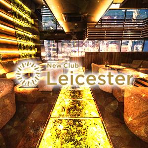 Leicesterホットニュース15820