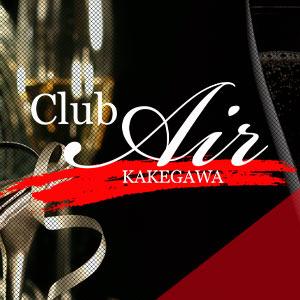 club Air クーポン 590