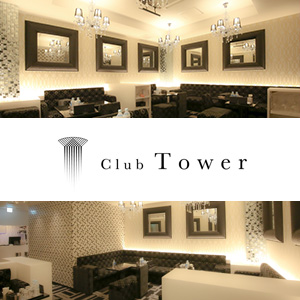 TOWER クーポン 145