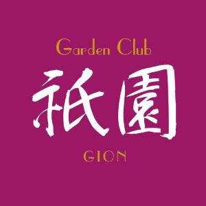 Garden Club 祇園ホットニュース7659