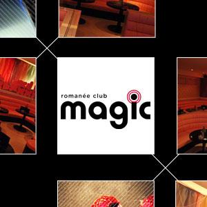 club magic クーポン 543