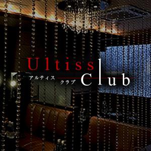 Ultiss club クーポン 584