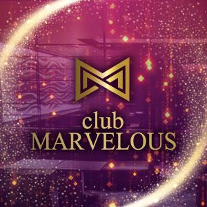 club MARVELOUS クーポン 784