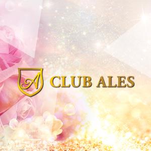 CLUB ALESホットニュース5354