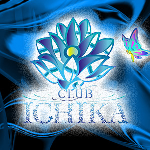 CLUB ICHIKA クーポン 794