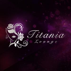 LOUNGE TITANIAホットニュース16045