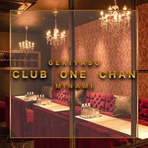 ONE CHAN -ミナミ-ホットニュース7893