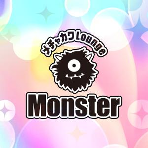 メチャカワ Lounge Monster クーポン 725