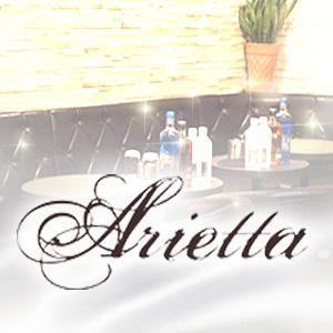 Club Arietta クーポン 216