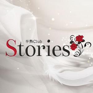 半熟Club Stories クーポン 512