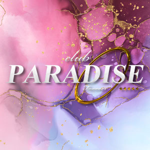 Club PARADISEホットニュース9500