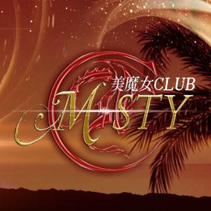 美魔女CLUB MISTY クーポン 644