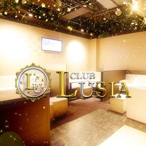CLUB LUSIAホットニュース5356