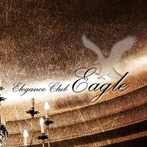 Club EAGLE クーポン 582