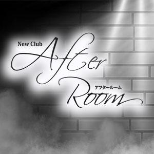 New Club AfterRoomホットニュース11513