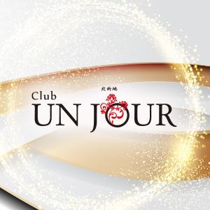 Club UNJOUR クーポン 46