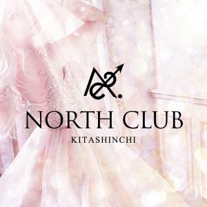NORTH CLUBホットニュース7745