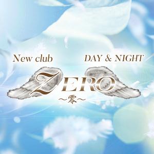 New club ZERO ~零~ホットニュース15537