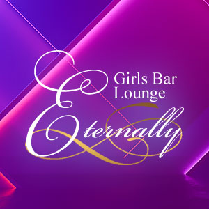 Girls Bar Lounge Eternally クーポン 682