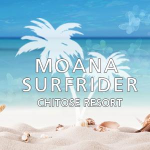 MOANA SURFRIDERホットニュース14893