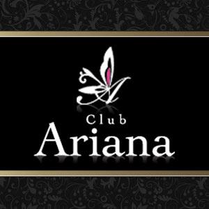 Ariana クーポン 591