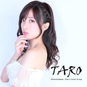 TAROホットニュース17414