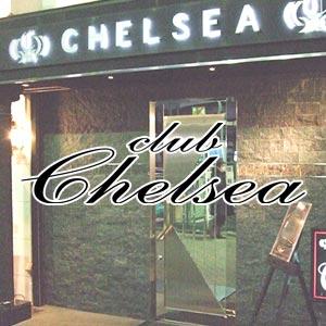 Chelsea クーポン 688