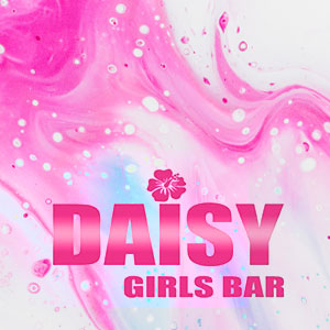 Girl's Bar DAISYホットニュース10766