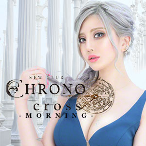 CHRONO cross(朝) クーポン 155