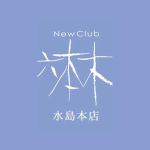六本木 -水島本店-ホットニュース11138