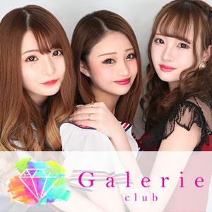 club Galerie クーポン 729