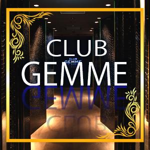 CLUB GEMME クーポン 893