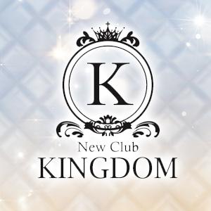 KINGDOMホットニュース6249