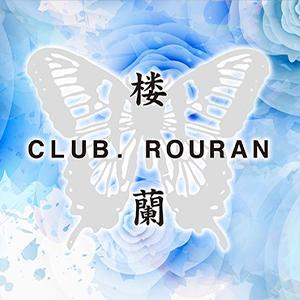 CLUB 楼蘭 クーポン 617