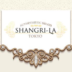 SHANGRI-LA クーポン 701