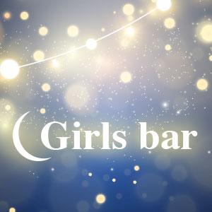 Girls Bar C クーポン 726