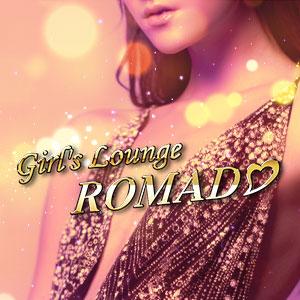 Girl's Lounge ROMADO クーポン 663